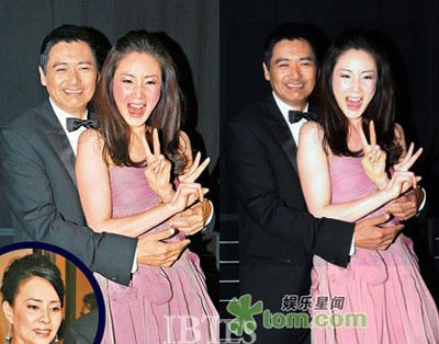 Choi Ji-woo and Chow Yun-Fat
