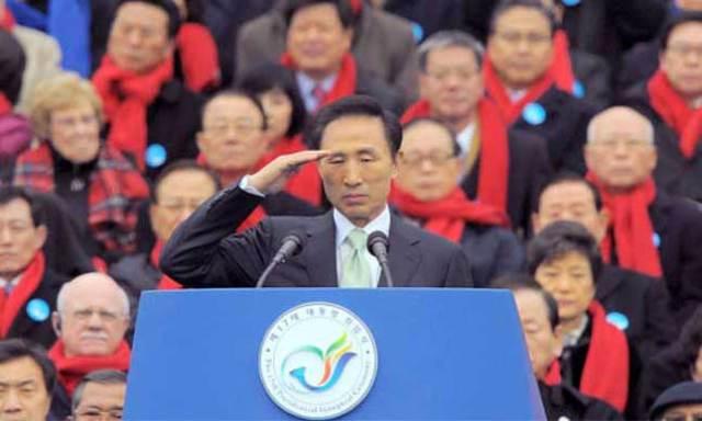 Lee Myung-bak inauguration