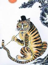 Red Tiger. Kim So Sun 33 x 45 cm