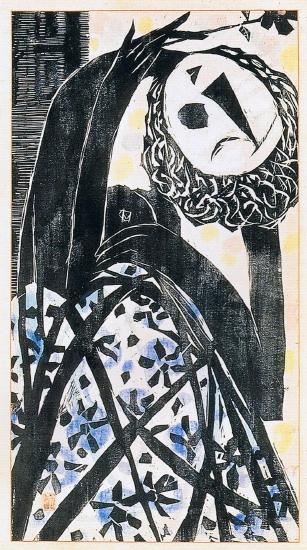 Choi Young Rim: Season (1961). 83 x 46 cm