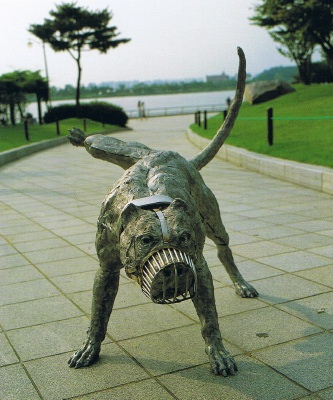 Park Chan-yong: Dogs facing (2003)