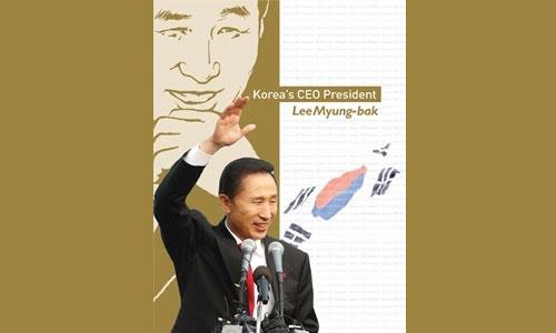 CEO President - Lee Myung-bak