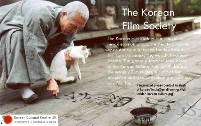 Korean Film Society flyer