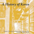 Thumbnail for post: Book review: A (minjung) History of Korea