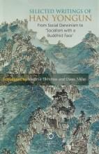 Han Yongun book