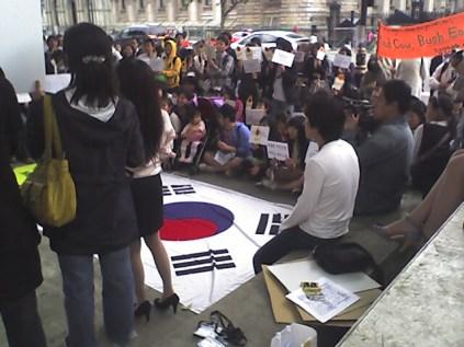 Korean flag on display