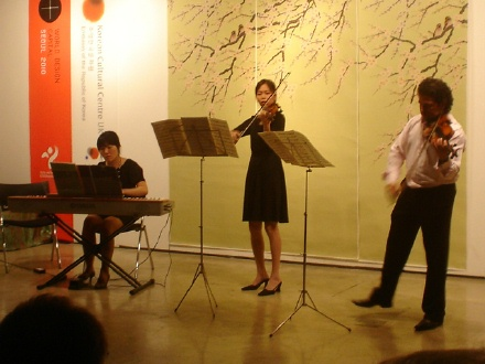 Bach Double Concerto (photo: Saharial)