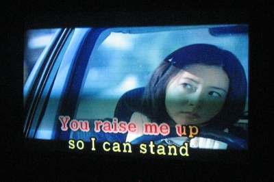 You Raise Me Up: Lee Young Ae