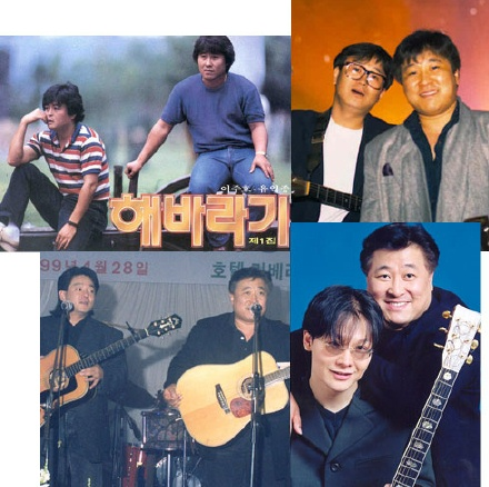 The various Sunflower duets over time