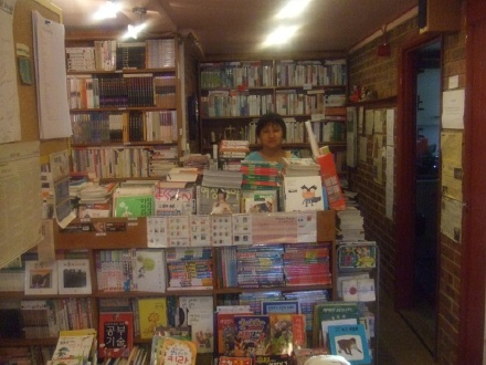 Book Village interior - with Ms Kim