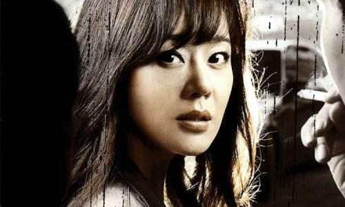 Kim Yun-jin in Seven Days
