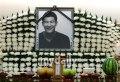 Lee Eon, RIP