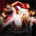 Thumbnail image for Album review: Dong Bang Shin Ki (TVXQ) #4 — Mirotic
