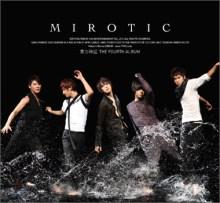 Mirotic Version B
