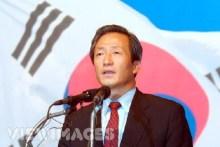 Chung Mong Joon