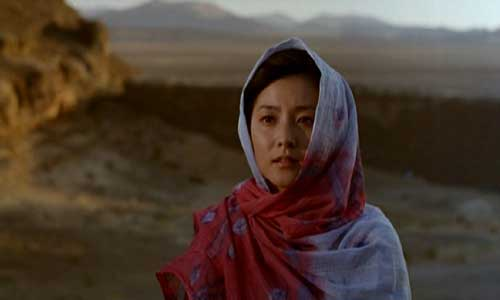 Lee Young-ae in Inshallah