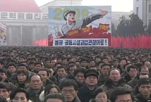 Pyongyang Rally, 4 January 2009