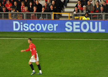 Seoul publicity at Old Trafford