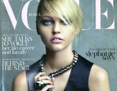 Vogue Korea Front Cover - Feb 2009