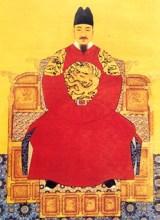 King Sejong (r 1418 - 1450)