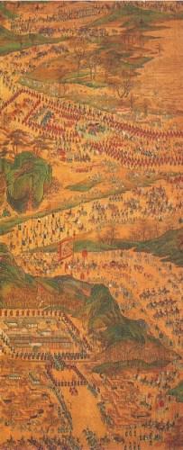 A Royal Procession Uigwe