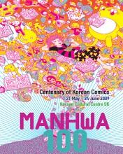 Manhwa poster
