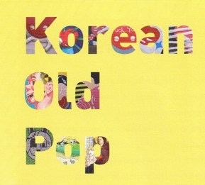 Korean Old Pop Logo