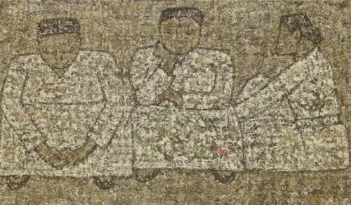 Park Soo-keun: 3 Women (1961) 15.5 x 25.4cm