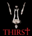 Thumbnail for post: Park Chan-wook's Thirst gets UK theatrical release