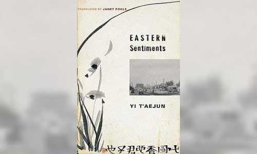 Eastern Sentiments - banner image
