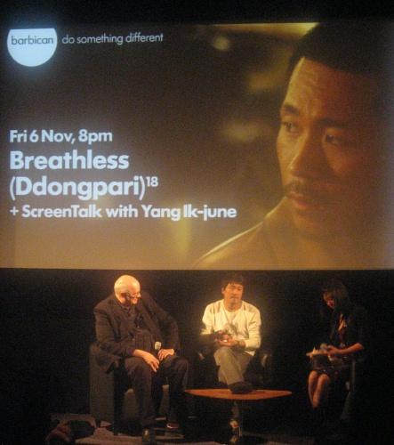 Yang Ik-june with Tony Rayns at the Screen Talk