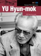 Yu Book