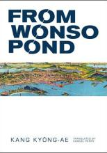 From Wonso Pond