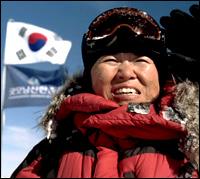 Oh Eun-Sun (Korea Times)