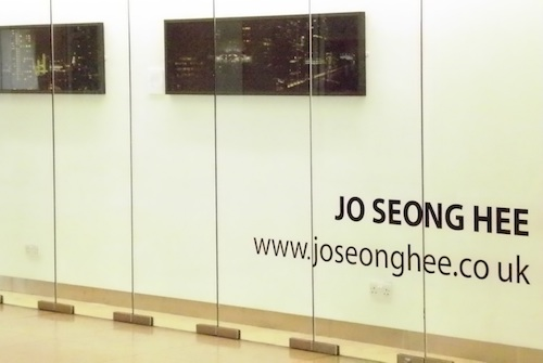 Jo Seong-hee's May 2010 display