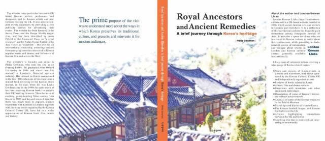 Royal Ancestors cover - complete