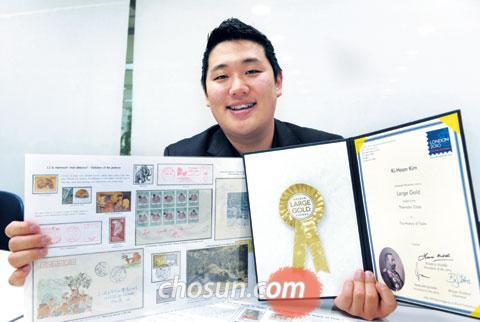 Kim Ki-hoon