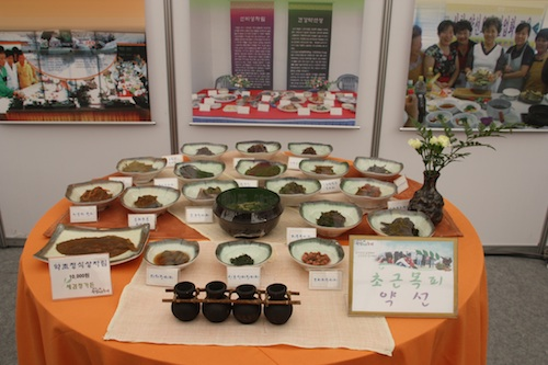 Herbal medicinal food