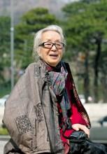 Park Kyung-ni