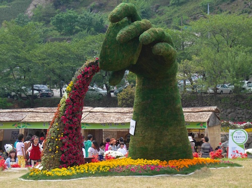 Tea Topiary