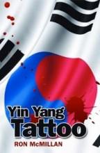 Buy Yin Yang Tattoo at Amazon.co.uk