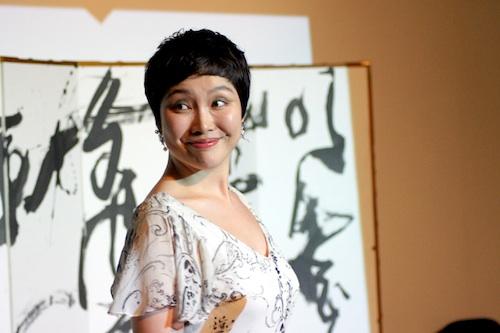 Bohae Kim (Mezzo-soprano)