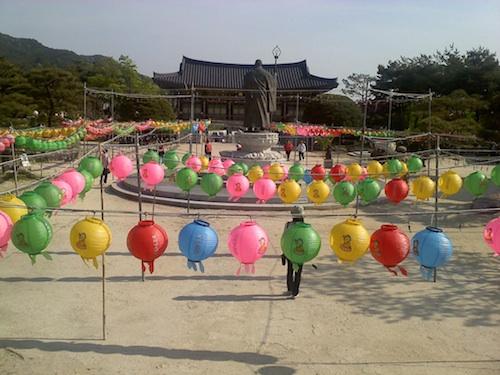 Seong Cheol's memorial