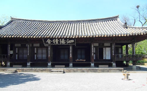 Namsa-ri village school