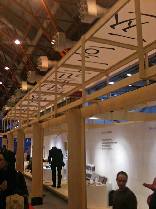 The Korea Design pavilion at 100%DesignLondon