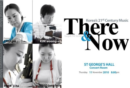 There and Now poster