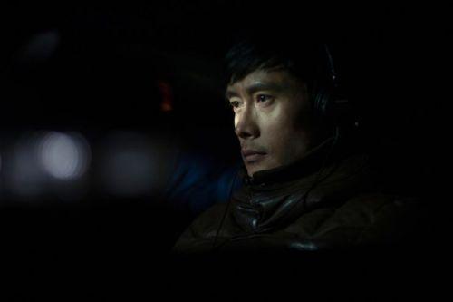 Lee Byung-hun as Kim Soo-hyeon