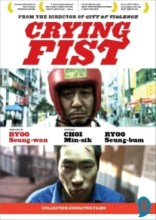 Crying Fist poster