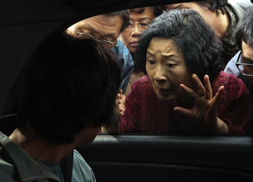 Kim Hye-ja in Bong Joon-ho's Mother