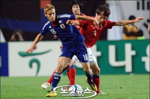Korea and Japan battle it out